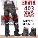 Exs413 big 01