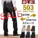 S503-sale