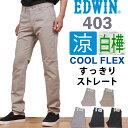 E403cs 01