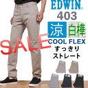 E403cs sale
