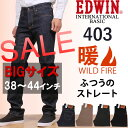 E403w big sale