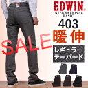 E403wd sale
