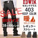 E403wf 2nd big