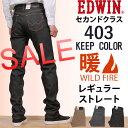 E403wf 2nd sale
