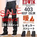E403wf 38 44 sale