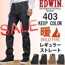 E403wf sale