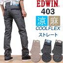 E43fcs 001