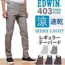 E43mfc 01