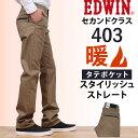 E43wfs 2nd 01