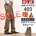 E43wfs 2nd sale
