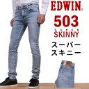 E5036r 396 01
