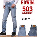 E5037r 01