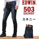 E5037r used 01