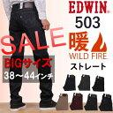 E503wf 400 38 sale2