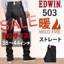 E503wf 426 38 sale2