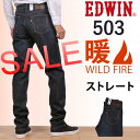 E503wf 426 sale