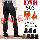 E503wf sale