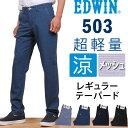 E53fcs 001