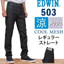 E53mfc 100 01
