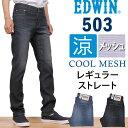 E53mfc 126 01