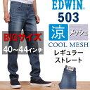 E53mfc 44 01