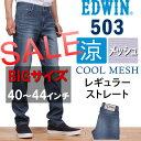 E53mfc 44 sale