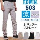 E53mfc col2 01