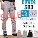 E53mfc col2 sale
