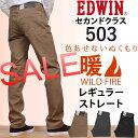 E53wf sale3