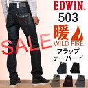 E53wf3 sale