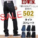 Ed502-sale