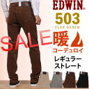 Ed503f cords sale
