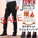 Er32sw-sale