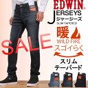 Er32w sale