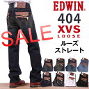 Exs404 sale