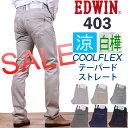 Fc403s 104 sale