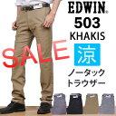 K00503 17ss sale