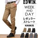【国内送料無料】EDWIN エドウィン KHAKIS WEEK AND DAY レギュラーストレート チノパンツ ストレッチ トラウザーパンツ エドウイン/テーパード/ブラックK4020_14_21_04_376_75_702_102