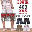 Ks0039 big 01