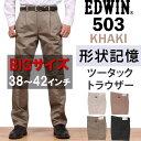 Kt0503e big 01
