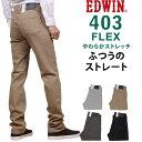 E403f col 01