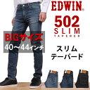 E502r big 01