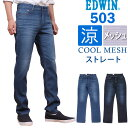 E503cm 01