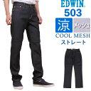 E503cm 100 01
