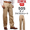 EDWIN エドウィン ジーンズ 505 ワイド ストレート チノ NEW Vintageエドウイン EK505_14アクス三信/AXS SANSHIN/サンシン【¥8900(本体)+税】