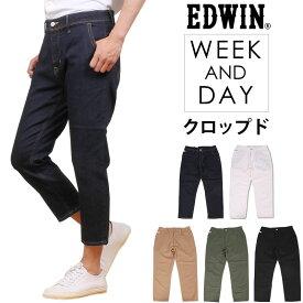 EDWIN エドウィン KHAKIS WEEK AND DAY クロップド デニム チノパンツ ストレッチ エドウイン/テーパードK2063_00_14_21_75_57
