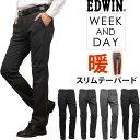 EDWIN エドウィン KHAKIS WEEK AND DAY スリムテーパード トラウザー チノパンツ ストレッチエドウイン K4032_404_476…