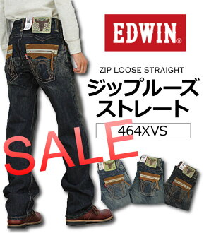 [5%OFF] [domestic free shipping] the sloppy silhouette that is wild! 464XVS zip sloppy straight EDWIN/ Edwin / Edwin /XV 464XVS