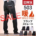 E53wfp-sale