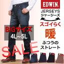 Er003w_4l-5l-sale